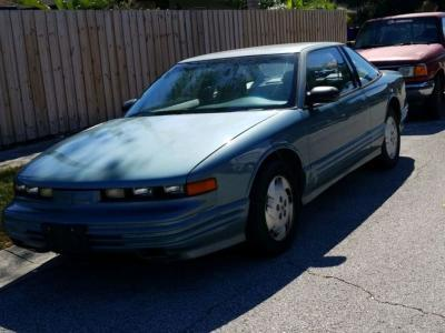 1995 Oldsmobile Cutlass Supreme $500