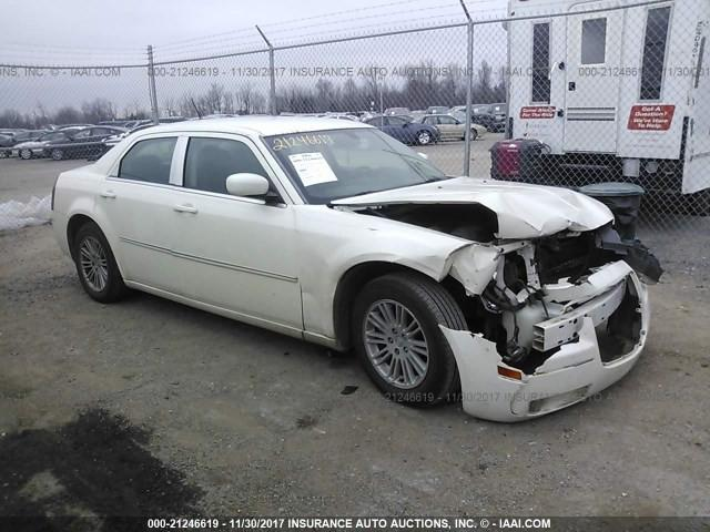 2008 Chrysler 300 $1250
